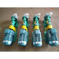 宙斯盾热销动力密封的塑料离心泵 小型离心泵 FSB型塑料泵 FSB-L直联泵