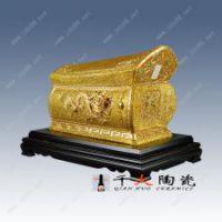陶高档陶瓷骨灰罐 陶瓷骨灰罐生产厂家 殡葬用品