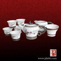 景德镇千火陶瓷供应骨质陶瓷茶茶具套装