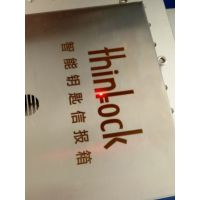 上海汉瑜金山奉贤可用于设备标牌、指示牌、胸牌制作的光纤激光打标机