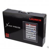 元征(Launch) X431PRO3S 汽车故障诊断仪