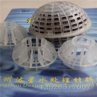 生物球流离球填料批发价直销13526577007 火山岩速分生化球