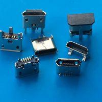 molex 立式贴片 三个固定脚 直脚卷边 母座 SD-105133-011 USB