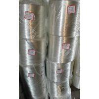 销售多种规格2900--3600 玻璃纤维纱,耐化学玻纤纱