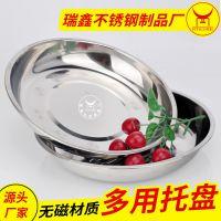 潮安工厂批发不锈钢加厚加深无磁圆盘 餐厅食堂饭菜汤盘14-26cm