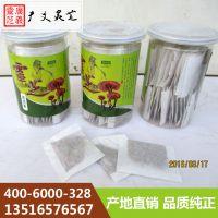 山东一级灵芝袋泡茶厂家 广义灵芝