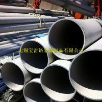 无锡钢管厂现货批发S32205不锈钢管1.4462双相不锈钢无缝管