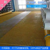 化工厂格栅板/南昌化工厂格栅板/化工厂格栅板厂家
