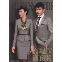 办公室物美价廉的职业西服定制,重庆销售员西服4件套