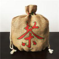 茂澐纺织专业定做麻布袋 圆底麻布袋 麻布束口袋 麻布七子饼茶叶袋