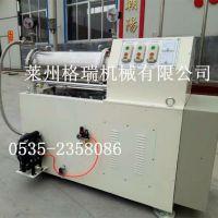 格瑞机械专业生产卧式砂磨机