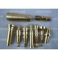 北京同兴伟业厂家专业生产小零件车加工,小不锈钢零件车加工,CNC加工中心