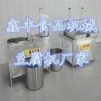 安徽全自动豆腐机器价格 新型豆腐机操作 鑫丰厂家免费培训