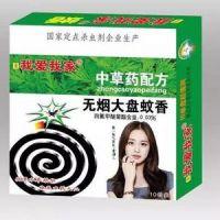 13354468333临沂好的蚊香生产厂家(图)-中信美家供应