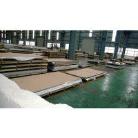 供应:(不锈钢板)冷热轧均有 可订长度开平 分条 拉丝贴膜
