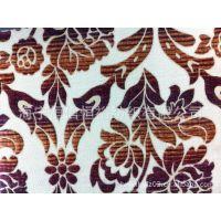 提供高档割绒装饰布、沙发、靠垫、窗帘、墙体系列