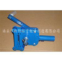 新型蓝色卷膜器 手动卷膜器