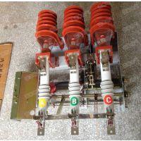 FKN12-12D户内高压压气式负荷开关