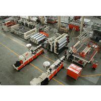 PVC、PE复合片材生产线