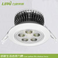 LED乳白款天花射灯2014年新品鳍片3W5W7W9W12W15W18W21W24W射灯