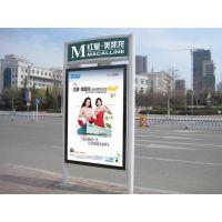 丹阳III型公交候车亭生产厂家