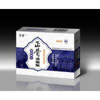 医药白卡盒/医药包装盒/河南医药纸质包装箱