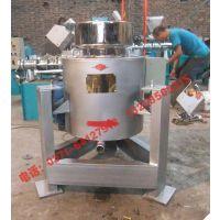 立式离心式滤油机,食用油滤油机