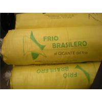 供应60厚贴铝箔玻璃棉板每吨价格