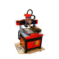 包邮 多功能玉石雕刻机 小型台磨机 迷你玉石切割机打磨机抛光机