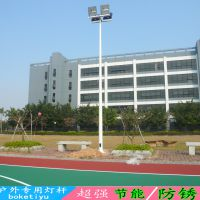江西省室外篮球场灯杆厂家柏克 球场灯光设计 热镀锌高杆灯厂家直销