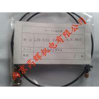 供应总代理日本kokusai电缆LN-030