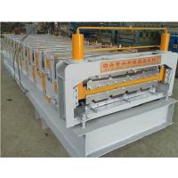 兴和双层全自动数控机械加工压瓦机设备,840/900型彩钢机械成型机
