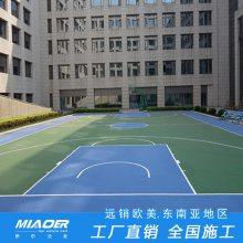 塑胶篮球场施工工艺/材料工程造价【妙尔供】