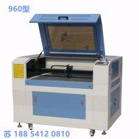 辽宁威海剪纸加工设备激光剪纸机器易雕厂家直供