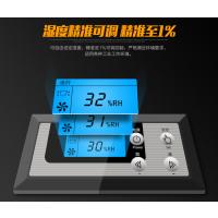 供应深圳多乐信低温除湿机EP-50S纺织仓库抽湿机
