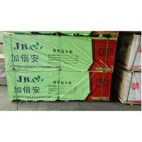 创森阻燃多层板规格和用途/广东家具板生产厂家/实木阻燃胶合板