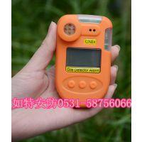 养殖场氨气检测仪kp810型 手持便携式氨气浓度检测仪