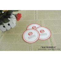 吸水纸杯垫 圆形、花型、方形杯垫 可定制杯垫