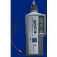 EMT226轴承振动检测仪 伊麦特 EMT226