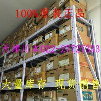 天津川本现货销售IKO滚针轴承RNA4910进口轴承品牌齐全、种类繁多