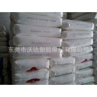 PP/新加坡聚烯烃/AW161 价格 特价PP原料 高刚性 耐低温PP