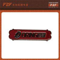 五金标牌、F2F五金标牌、上海五金标牌订做