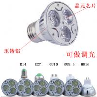 LED 3W灯杯压铸铝调光射灯八字盖小射灯首饰服装射灯E27GU10MR16