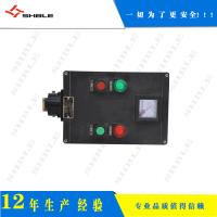 上海宝临 FZC 防水防尘防腐操作柱 厂家直销 行业领先