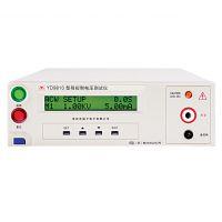 扬子YD9811 YD9811A 安规参数测试仪
