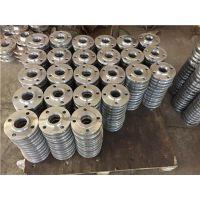 高压对焊法兰型号|高压对焊法兰|对焊法兰厂家直销(在线咨询)