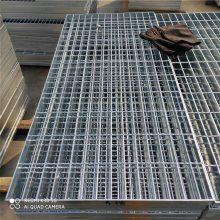 楼梯踏步板专卖|菱形孔钢格板厂家|供应广州雨水篦子
