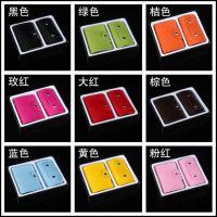 徐州新沂途越广告卡包定制、新沂卡包生产、卡包logo刻印