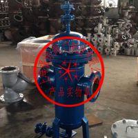 XG消气过滤器、导阀式XG油气分离器