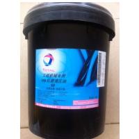 供应道达尔HM68工程机械抗磨液压油